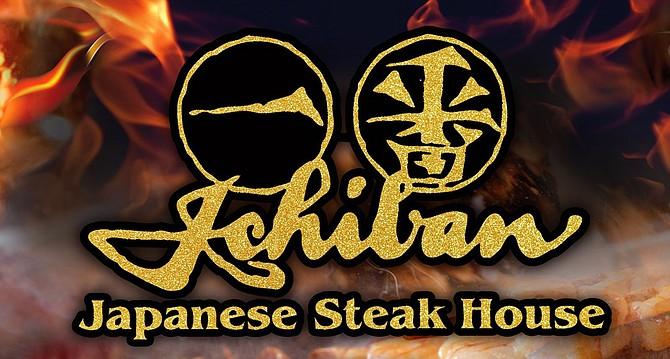 The new Ichiban restaurant logo.