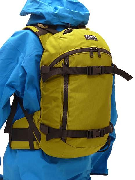 The ski pack is simple to use and is weather-resistant, so users can wear it for all adventures.